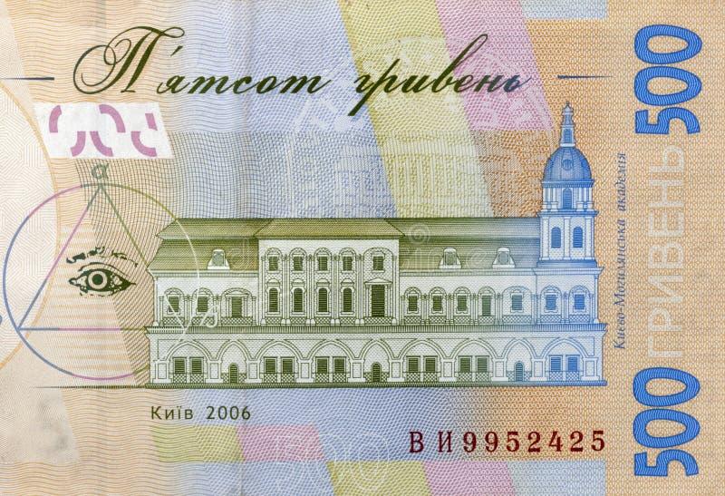 Five hundred ukrainian hryvna fragment stock photography