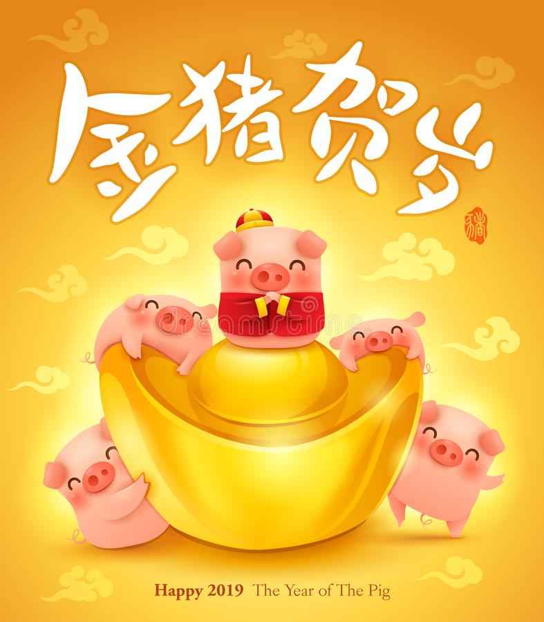 Five little pigs with chinese gold ingot. Greetings from the golden pig. Poster design. Translation : title Greetings from the golden pig stock illustration