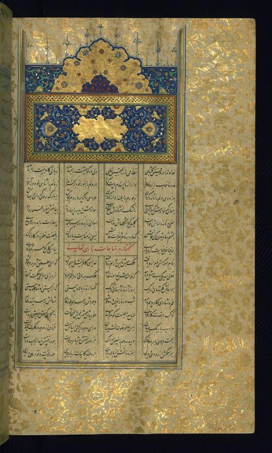 Five poems (quintet), Walters Art Museum Ms. W.607, fol. 33b stock images