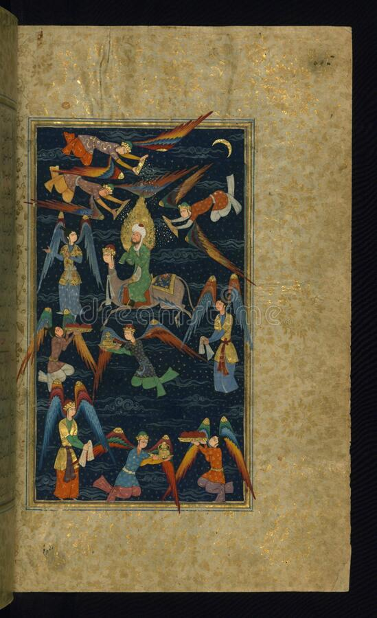 Five poems (quintet), Walters Art Museum Ms. W.607, fol. 4b royalty free stock photos