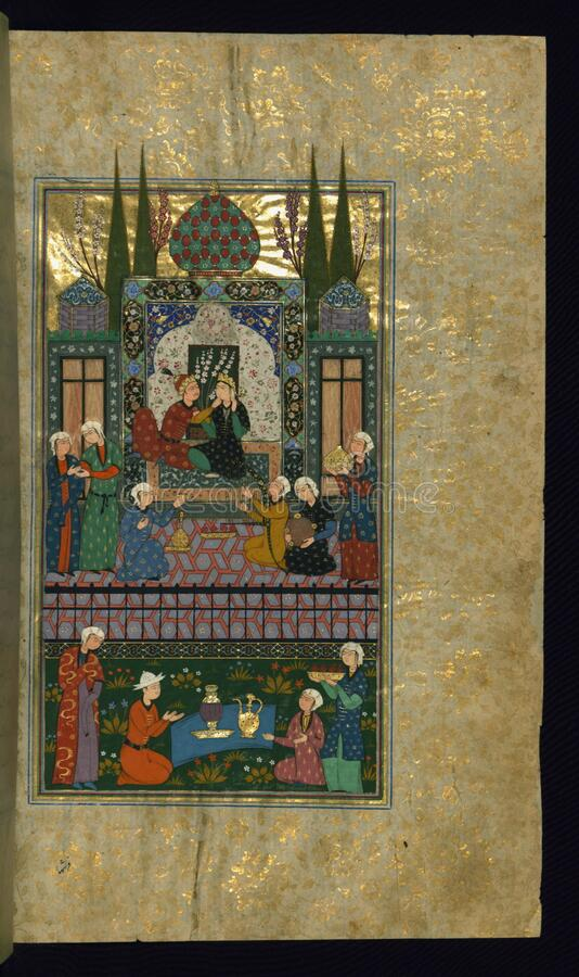 Five poems (quintet), Walters Art Museum Ms. W.607, fol. 145b royalty free stock photography