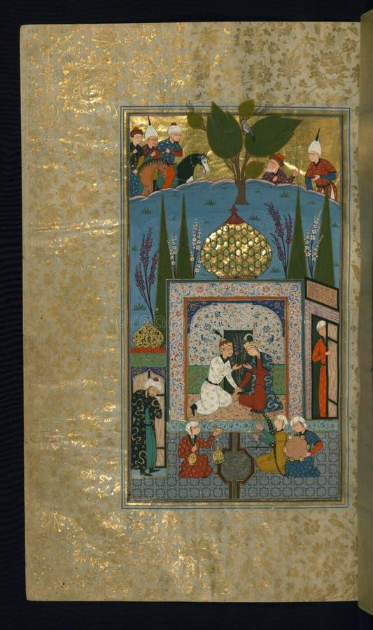 Five poems (quintet), Walters Art Museum Ms. W.607, fol. 168a stock images