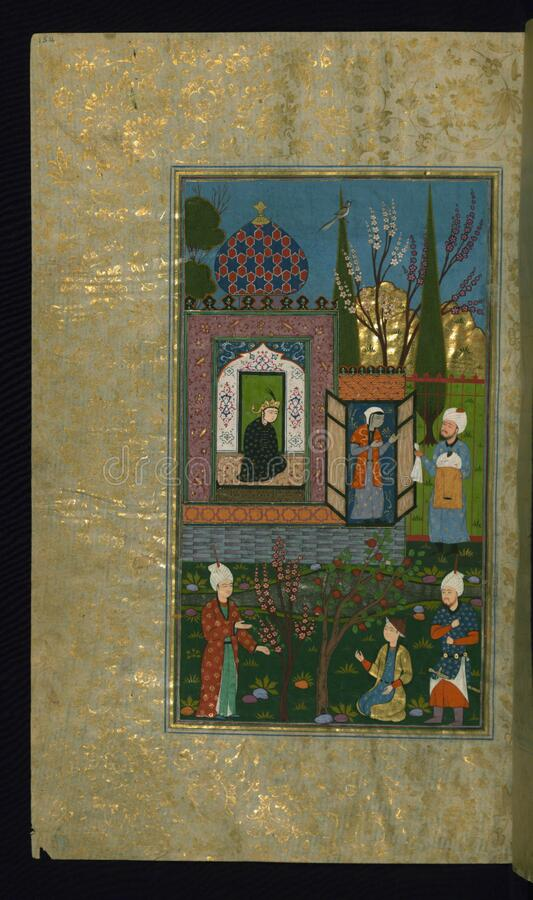 Five poems (quintet), Walters Art Museum Ms. W.607, fol. 154a royalty free stock photography