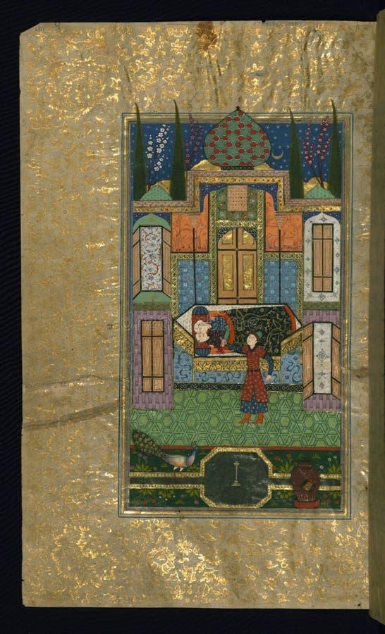 Five poems (quintet), Walters Art Museum Ms. W.607, fol. 110a stock photos