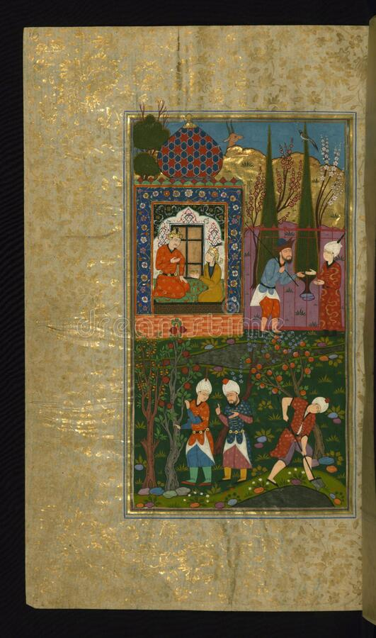 Five poems (quintet), Walters Art Museum Ms. W.607, fol. 160a royalty free stock photo