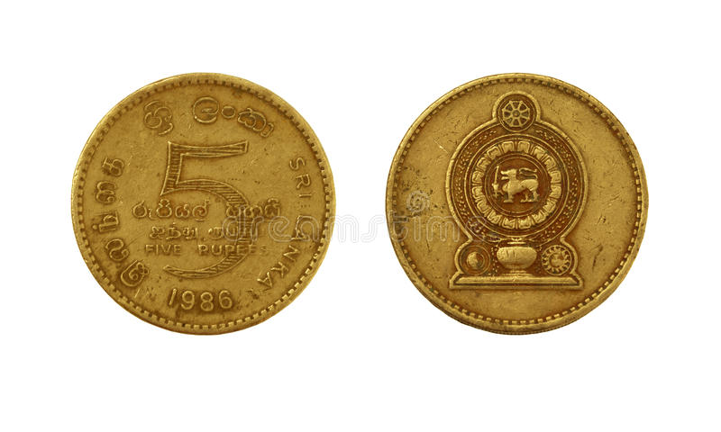Five Sri Lankan rupee coin royalty free stock image