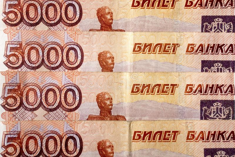 Five thousand Russian rubles. A few notes of five thousand Russian rubles close-up royalty free stock photography