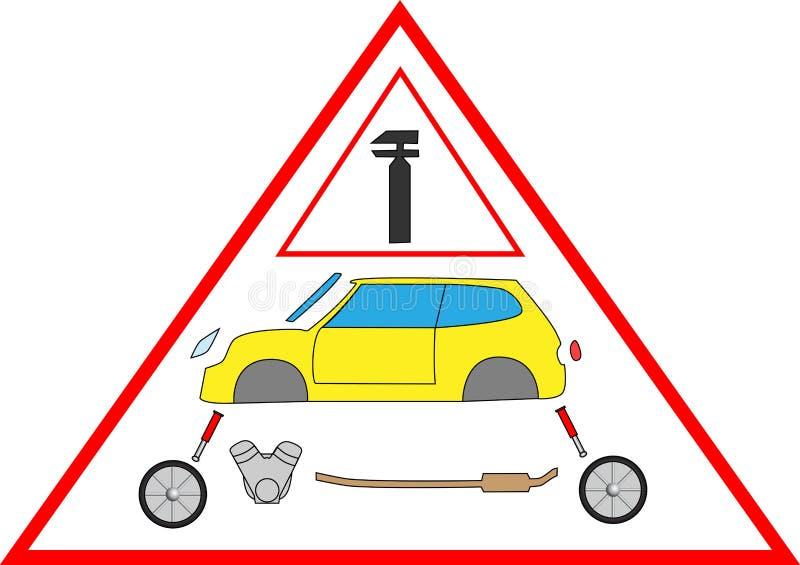 fix автомобиля иллюстрация вектора