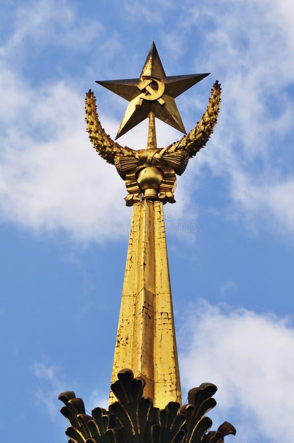 Flèche, étoile d'or L'URSS images libres de droits