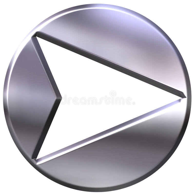 flèche 3D encadrée argentée illustration stock