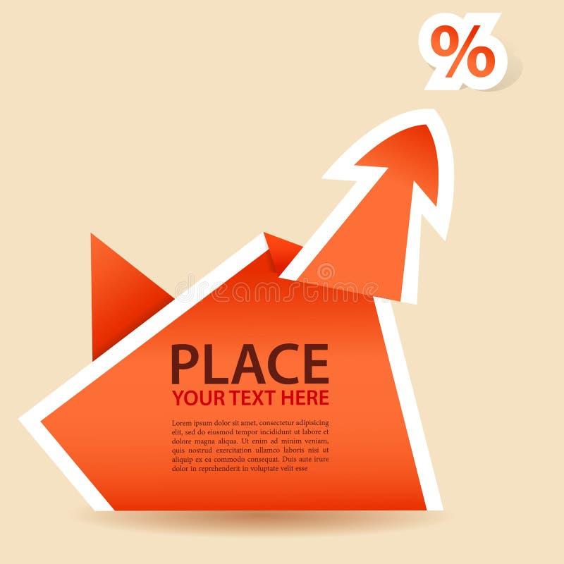 Flèche de papier d'Origami illustration libre de droits