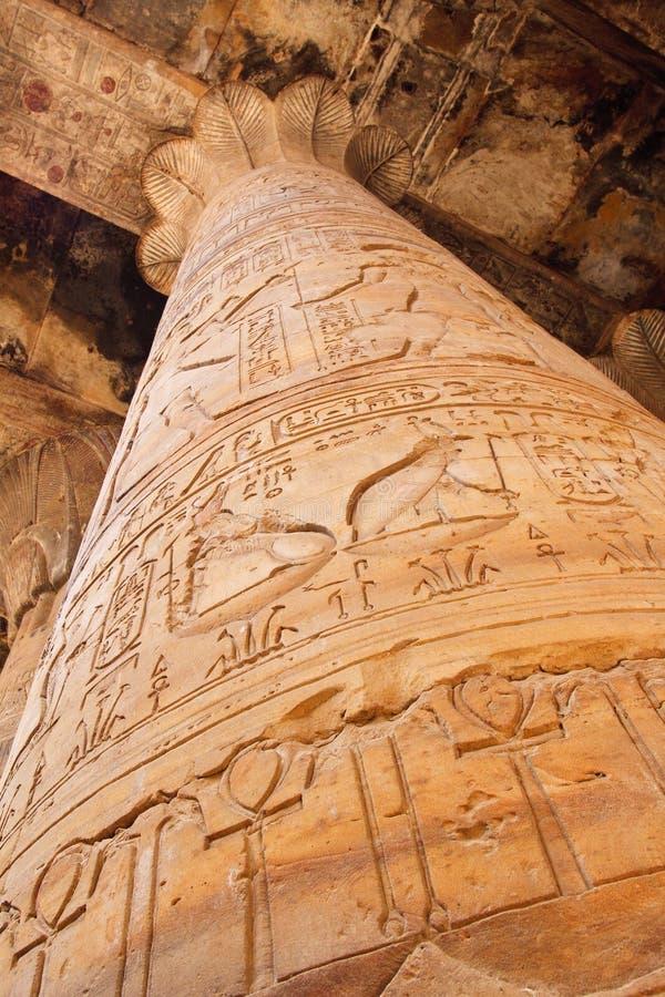 Fléau dans le temple chez Edfu photographie stock