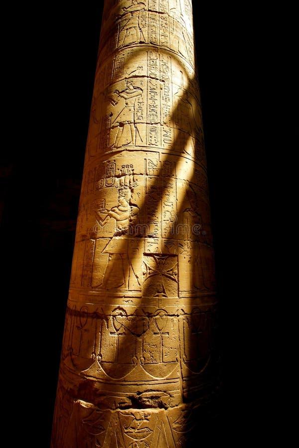 Download Fléau de Philae photo stock. Image du hiéroglyphique, pierre - 732244