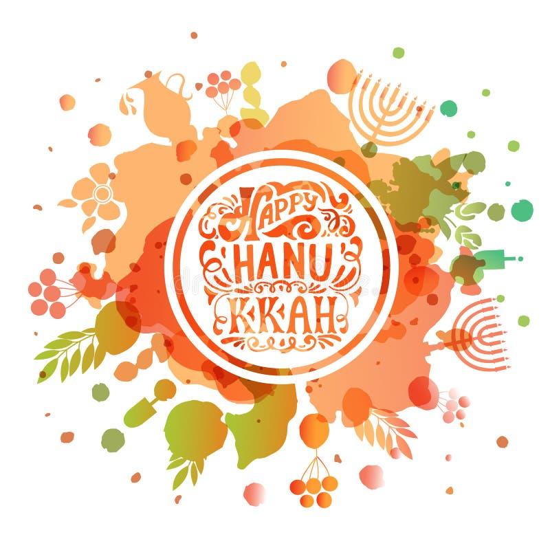 Flache Designart glückliches Chanukka-Firmenzeichen, -ausweis und -ikone
