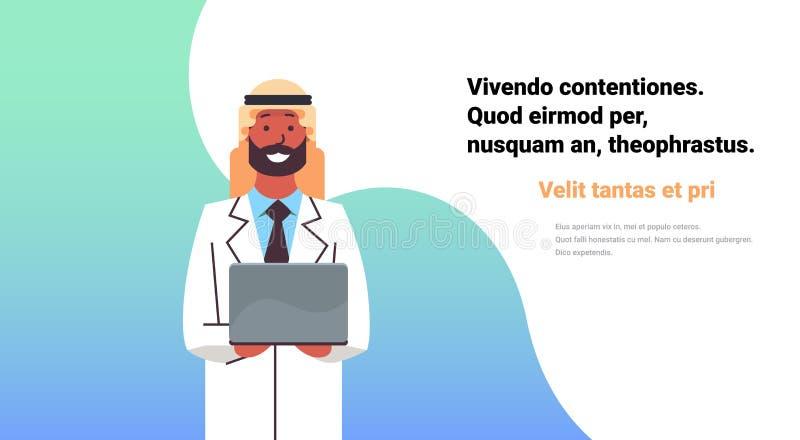 Flache horizontale Kopie des arabischen Doktorgriff-Laptop-Computer on-line-Mannarbeitskraft-Krankenhauses der medizinischen Klin vektor abbildung