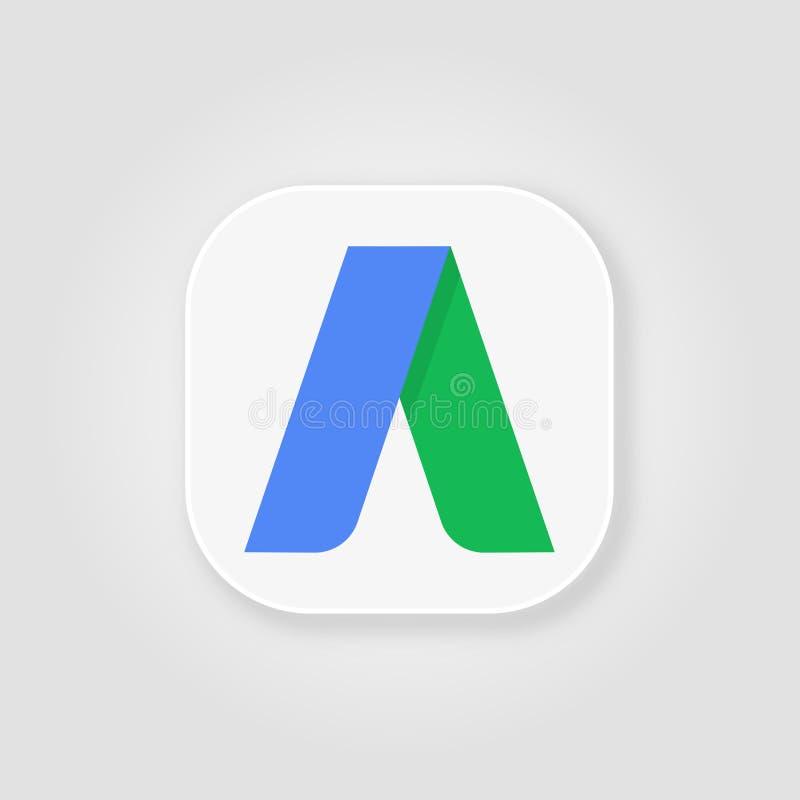 Flache Ikone Adwords-Logos auf einem grauen Hintergrund vektor abbildung