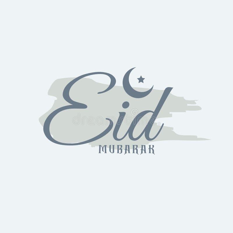 Flacher Eid Mubarak Background lizenzfreies stockfoto