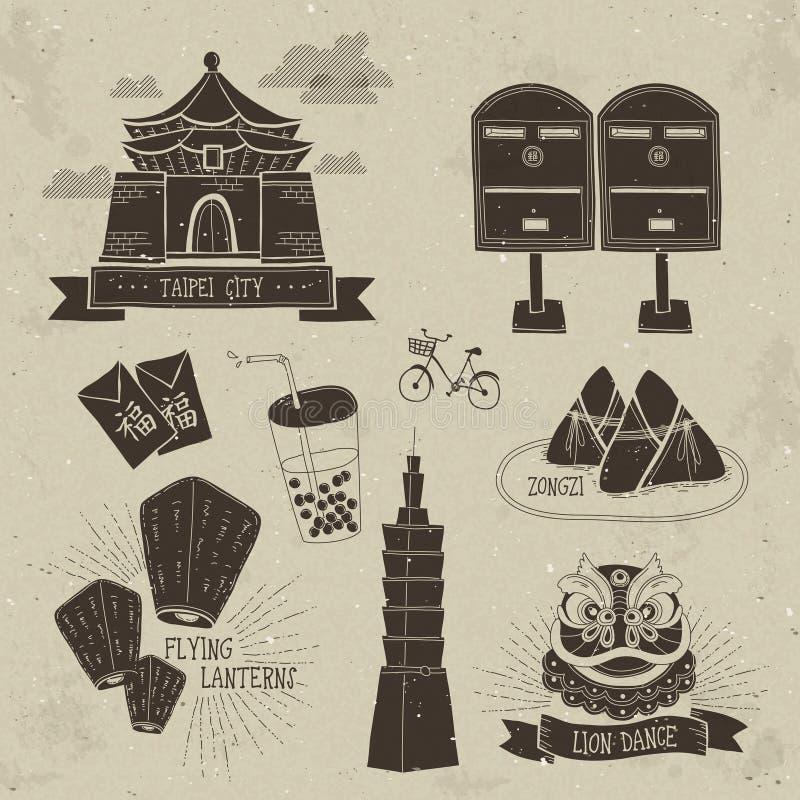 Flaches Design Retro- Taiwan-Spezialitäten lizenzfreie abbildung