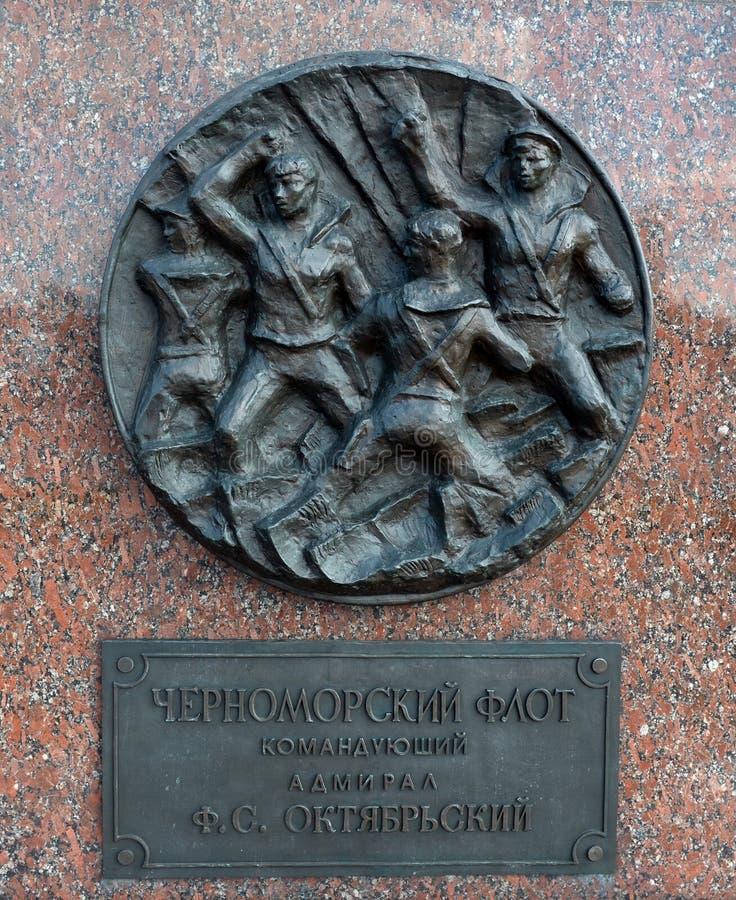 Flachrelief 'die Schwarzmeerflotte 'auf Victory Memorial Complex in Moskau lizenzfreies stockfoto