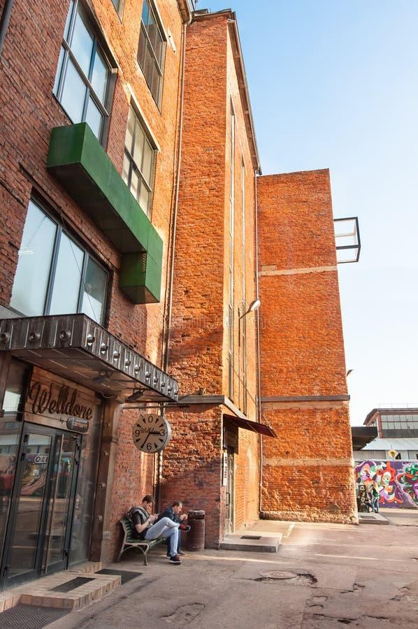 Flacon设计工厂亭子的外部一2017年5月01日的在莫斯科 免版税图库摄影