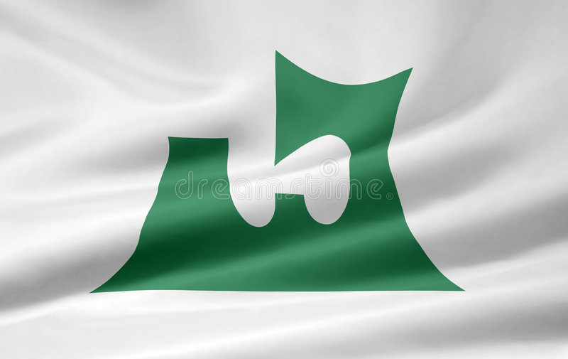 Flag of Aomori - Japan stock photos