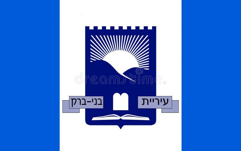 Flag of Bnei Brak, Israel. Flag of Bnei Brak is a city located on the central Mediterranean coastal plain in Israel, just east of Tel Aviv stock illustration