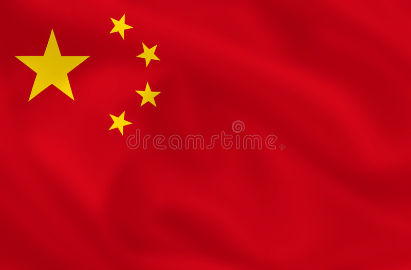 Flag of China. Chinese waving flag (background or wallpaper