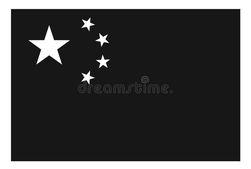Black flag of China vector illustration