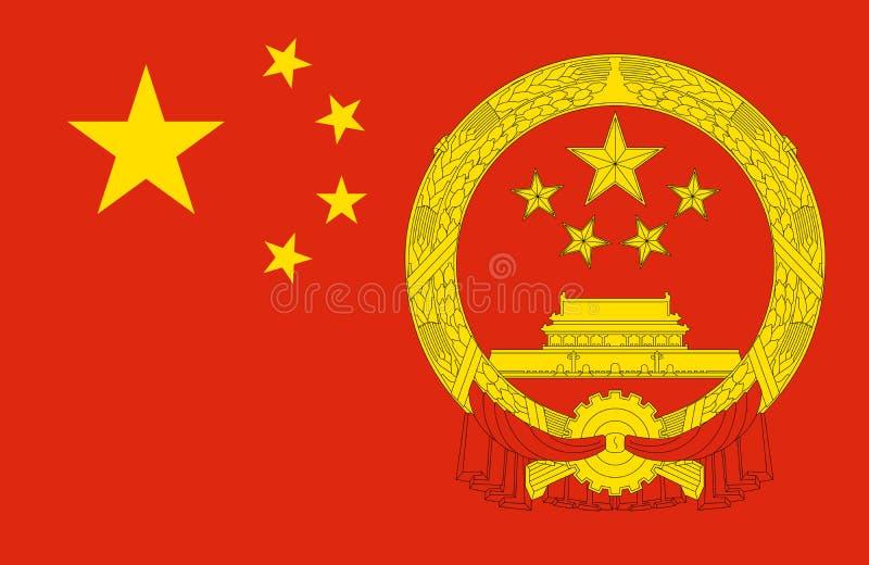 Flag of China royalty free illustration
