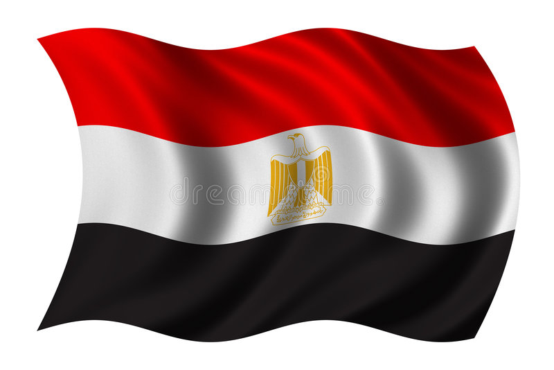 Flag of Egypt stock illustration
