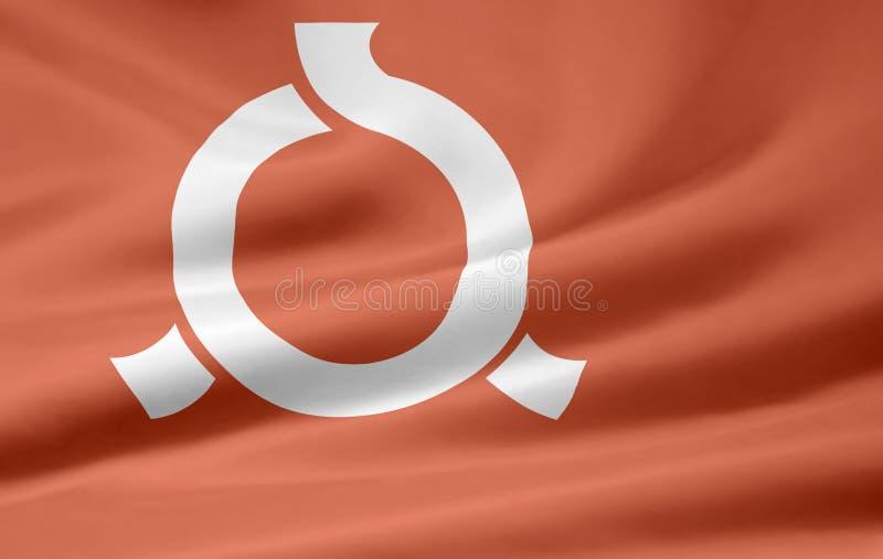 Flag Of Fukushima - Japan Stock Images