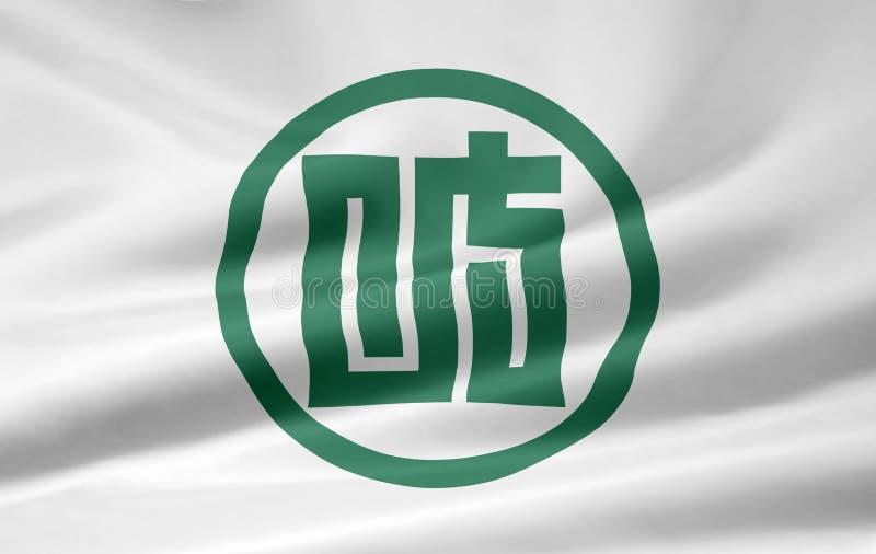 Flag of Gifu - Japan stock photo
