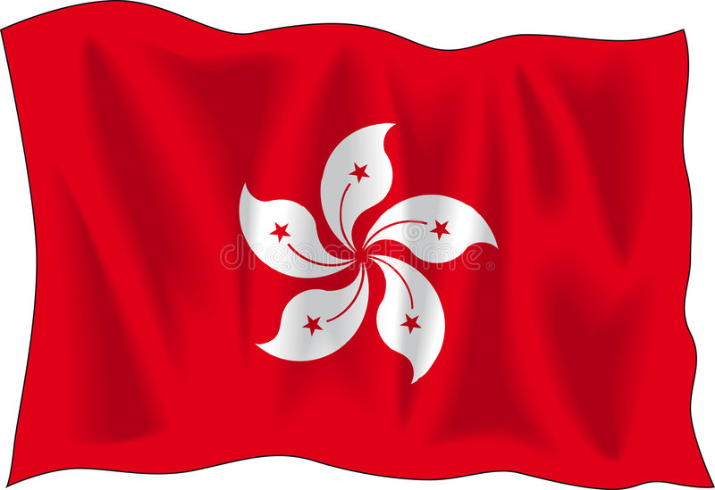 Flag of Hong Kong royalty free illustration