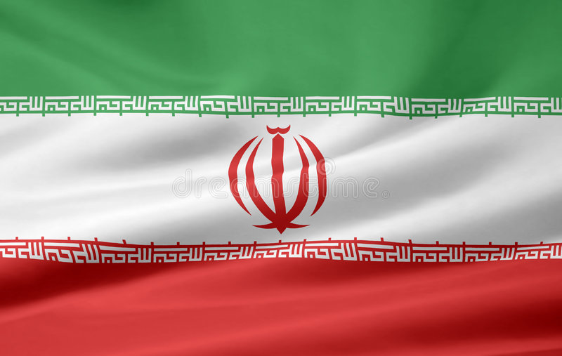 Flag of Iran stock illustration