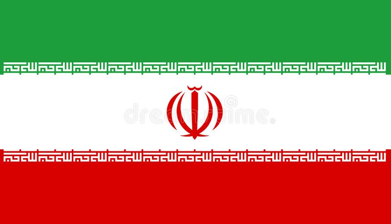 Flag of Iran. Background or texture close-up royalty free illustration