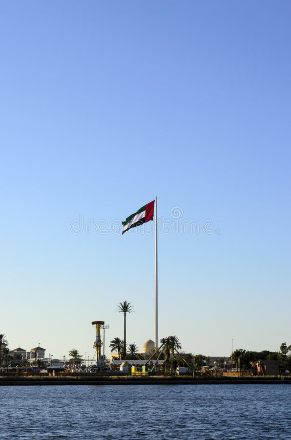 Flag Island Sharjah UAE royalty free stock photos