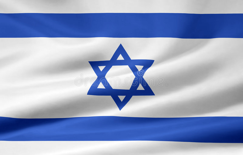 Flag of Israel. Very large version of an israelic flag