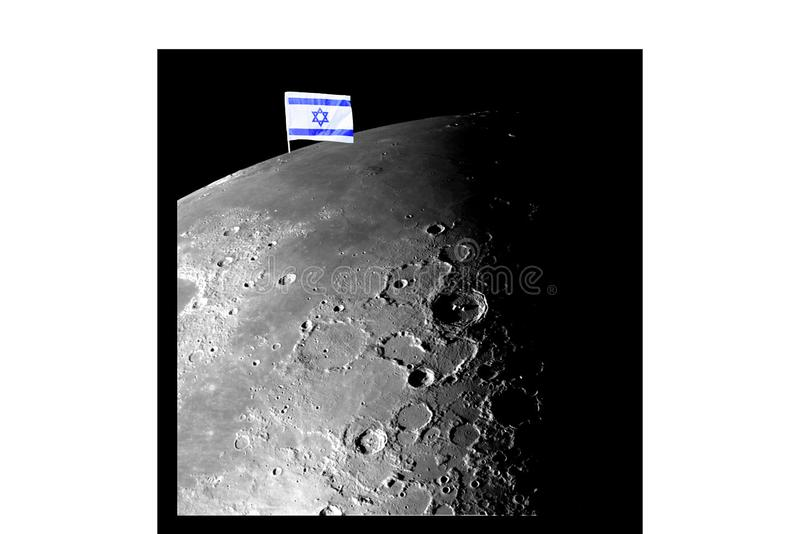 Flag Israel on the moon.Elements of this image furnished by NASA. royalty free stock image