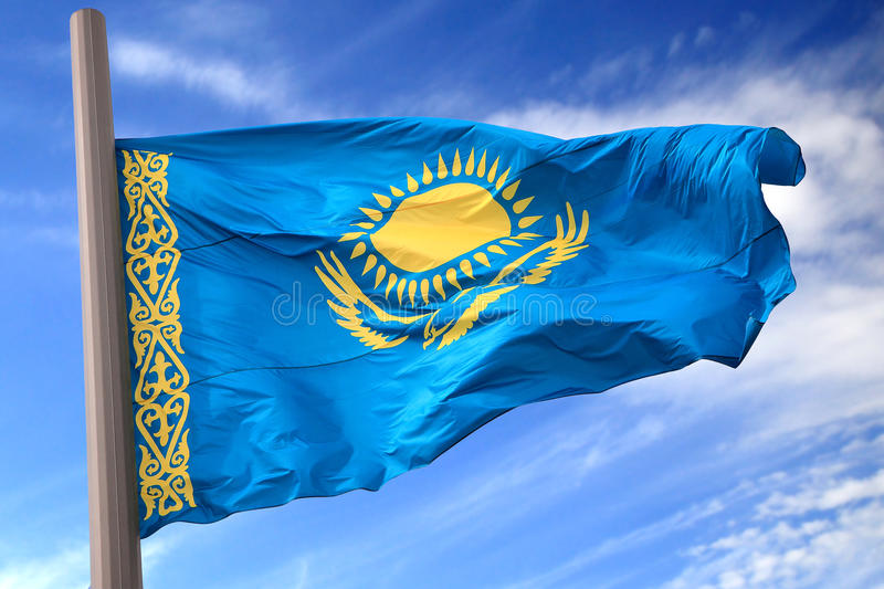 Flag of Kazakhstan royalty free stock photography