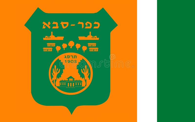 Flag of Kfar Saba, Israel. Flag of Kfar Saba officially Kfar Sava, is a city in the Sharon region, of the Center District of Israel vector illustration