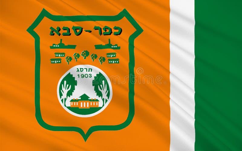 Flag of Kfar Saba, Israel. Flag of Kfar Saba officially Kfar Sava, is a city in the Sharon region, of the Center District of Israel. 3d illustration royalty free illustration