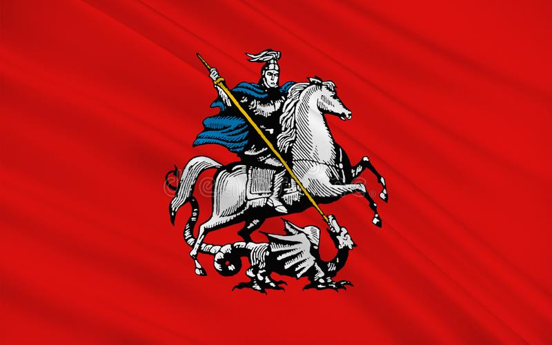 Flag of Moscow, Russia royalty free illustration