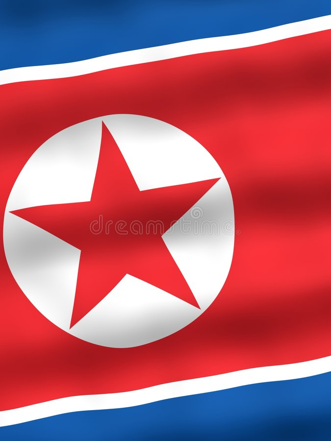 Flag of North Korea royalty free illustration