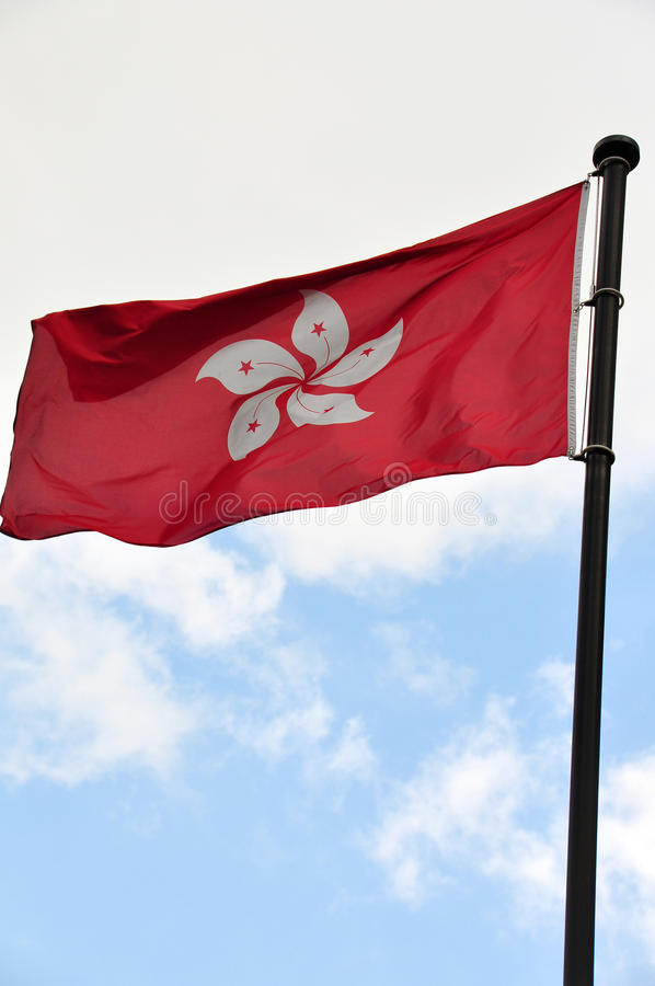 Free Flag Of Hong Kong Stock Photo - 15085880