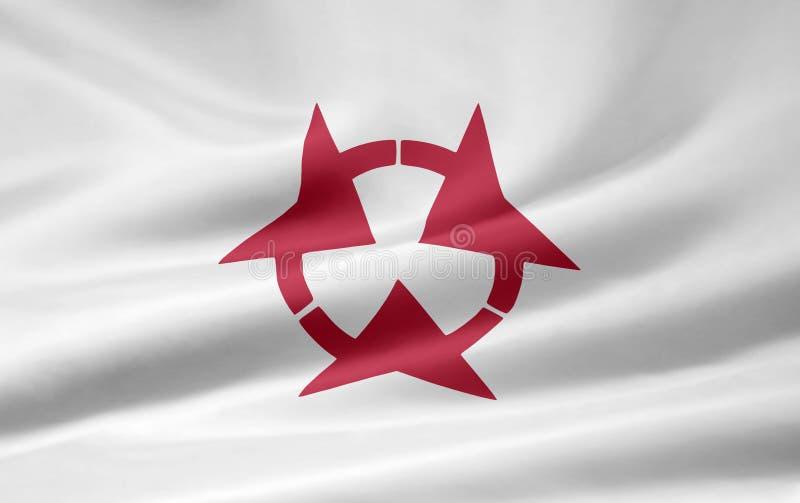 Flag of Oita - Japan stock photos