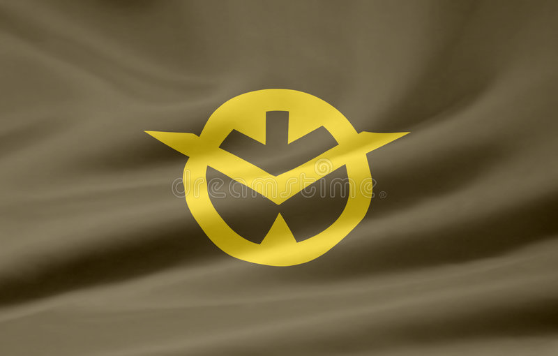 Download Flag of Okayama - Japan stock illustration. Illustration of design - 7578268