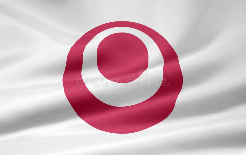 Flag of Okinawa - Japan royalty free stock images