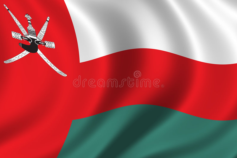 Flag of Oman. Waving in the wind royalty free illustration