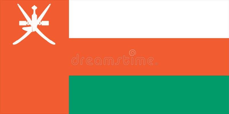 Flag of Oman. Vector Illustration vector illustration