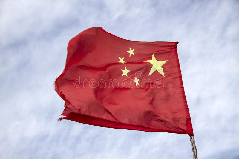 Download The Flag Of The People's Republic Of China Stock Photo - Image: 32734244